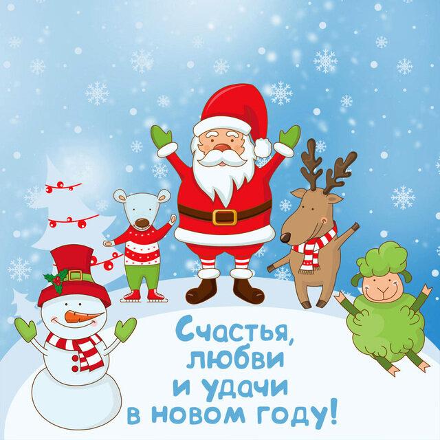 Юмористические открытки с новым годом